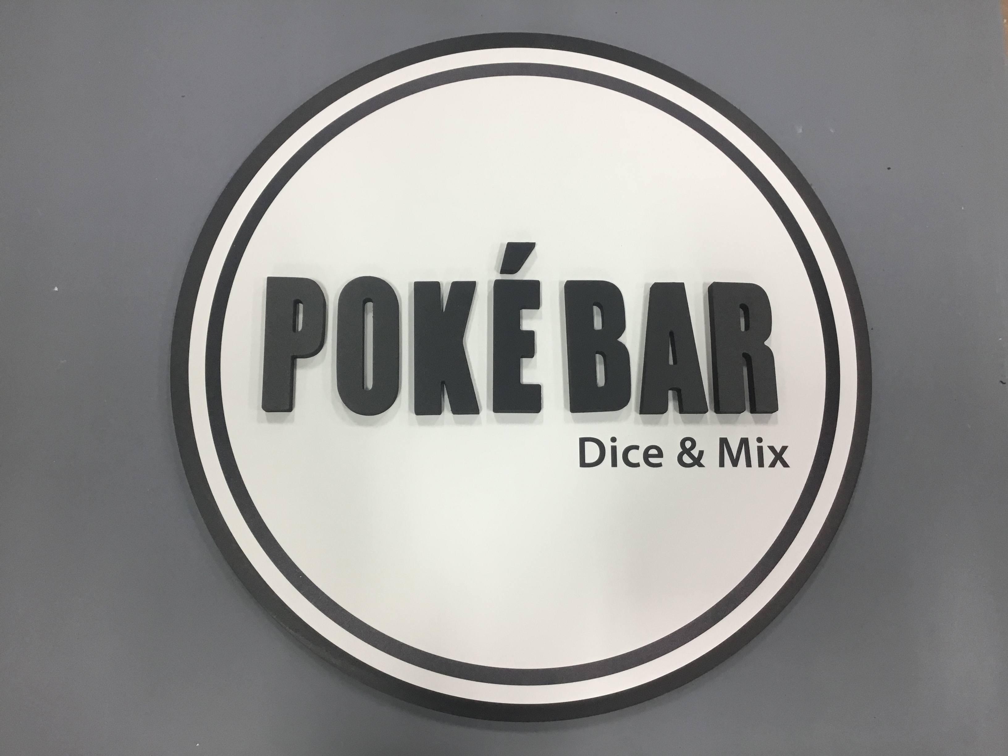 https://heritagecustomsigns.com/blog/wp-content/uploads/Poke-Bar-Sign.jpg